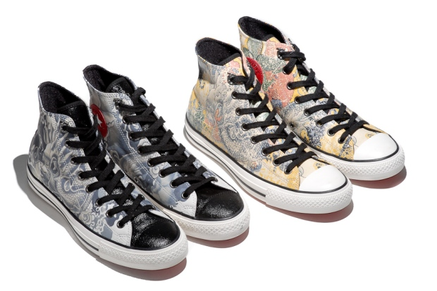 d944747f0040 CONVERSE Chuck Taylor All Star Leather Hi -Year of the Dragon Pack ...